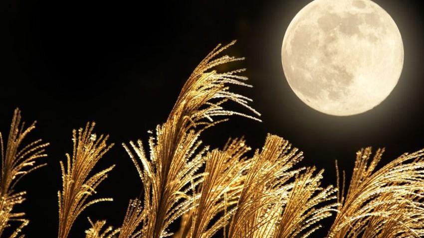 قمر الحصادين يُزين سماء المنطقة الأسبوع القادم معُلناً بدء الخريف
