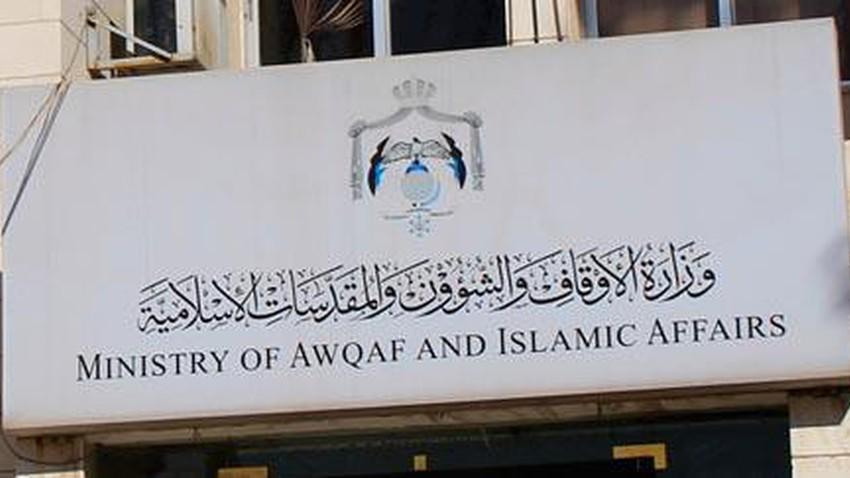 وزير الأوقاف يعمم بفتح لجان الزكاة والمساجد لكل من يطلب المساعدة في الأردن