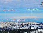 Watch || Jordan, Syria and Lebanon under the same snow cover on Saturday