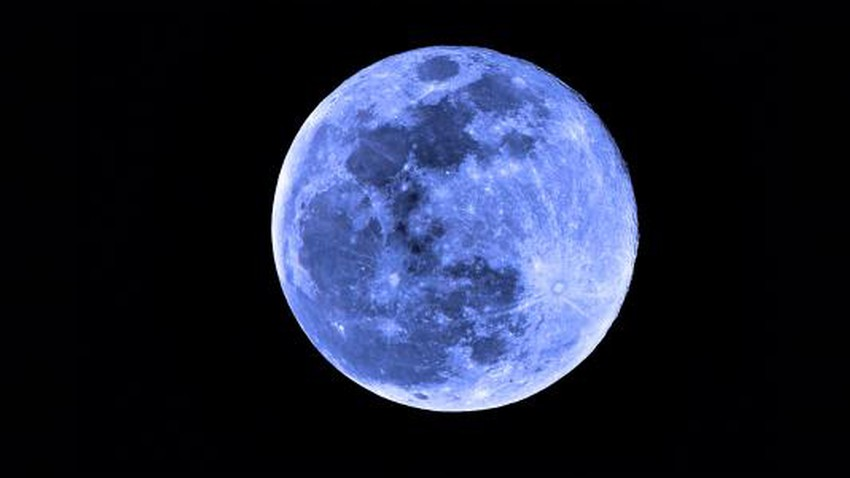 """""""القمر الأزرق 2020"""" يزين السماء بأكتوبر/ تشرين الأول المقبل"""
