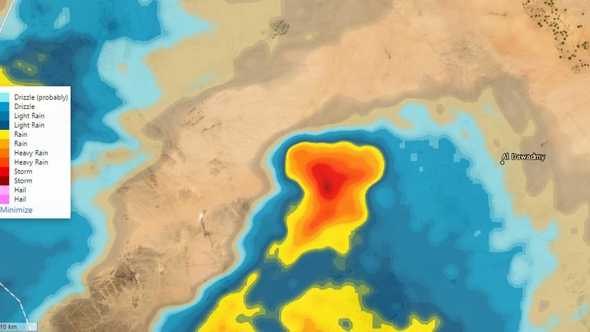 تحديث 9:00م/الدوادمي   سحب رعدية وأمطار متوقعة خلال الساعات القادمة
