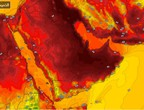 early warning | Indications that the temperature will rise in Dammam to approach 50 degrees Celsius on Thursday