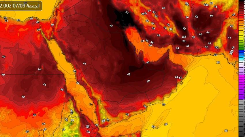 تنبيه مبكر   مؤشرات على عودة ارتفاع الحرارة مجدداً لتقارب الـ 50 في أجزاء من الشرقية والرياض اعتباراً من الخميس