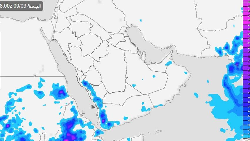 La Mecque | Fluctuations météorologiques possibles vendredi, samedi et début de semaine prochaine