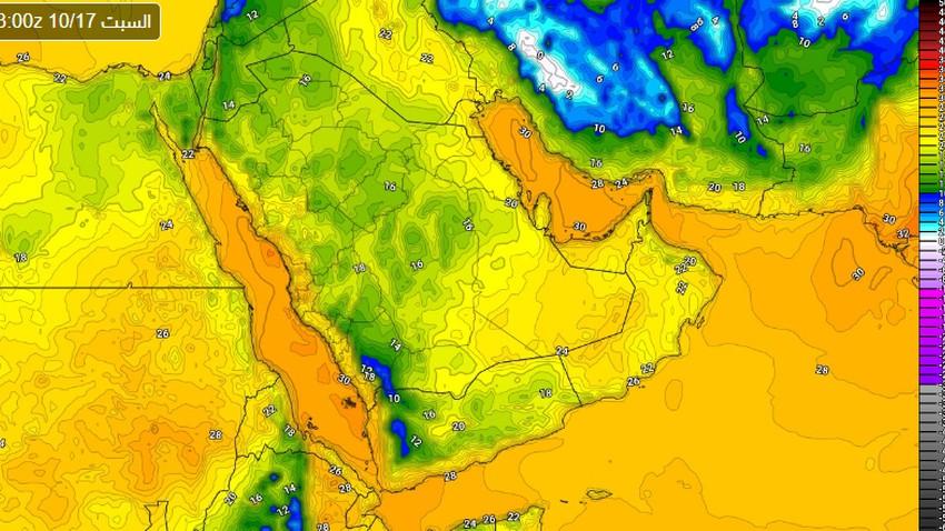 الرياض | انخفاض واضح على الحرارة وليالي مائلة للبرودة نهاية الأسبوع