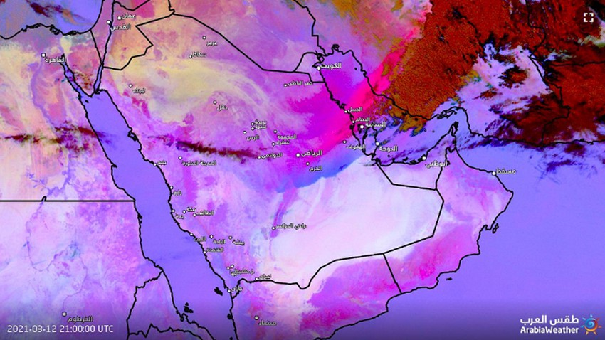 Updated 12:30 a.m. | Dust is still ravaging Dammam, and visibility is almost non-existent