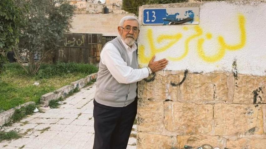 ماهي قصة حي الشيخ جراح في القدس؟