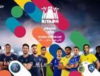 saison de Riyad | La date approximative du match historique entre les stars d'Al Hilal, d'Al Nasr et du Paris Saint-Germain à Riyad