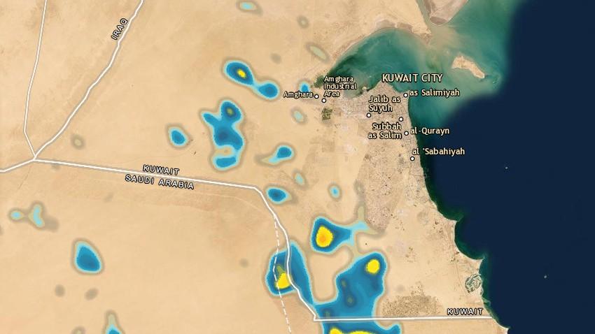 تحديث 3:10م | سُحب رعدية وأمطار متوقعة في الكويت خلال الساعات القادمة .. تفاصيل