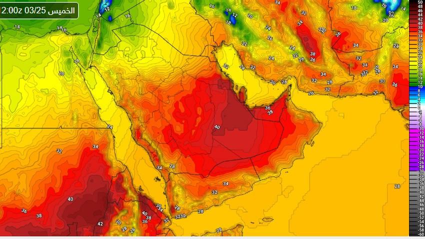 الرياض | نهاية أسبوع حارة بشكل لافت والحرارة حول الـ 40 مئوية حتى الأحد