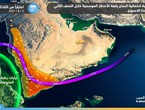 Important - Saudi Arabia | Thunderstorms widened Tuesday and Wednesday to include new areas..Details