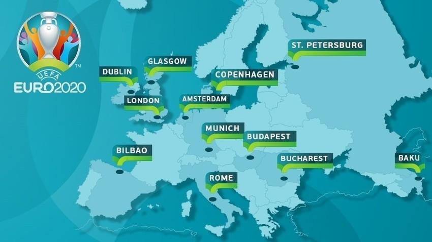 لماذا تم اختيار عدة مدن أوروبية لاستضافة مباريات يورو 2020