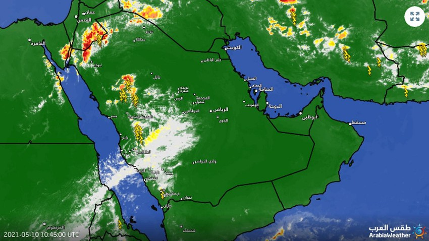 تحديث 2:25م   سحب رعدية وبداية هطل الامطار في العديد من المناطق