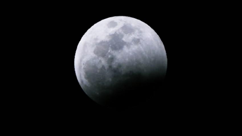 خسوف جزئي للقمر تشهده سماء السعوديه الليلة