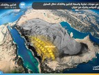 important | Arab weather warns of renewed heavy dust in these areas Monday and Tuesday