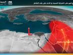 العراق وبلاد الشام | الأمطار حاضرة شمالا حتى الجمعة.. ورياح قوية دافئة تهب الأحد