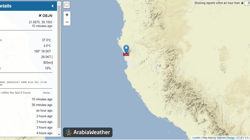 تحديث 11:20ص | تزايد كثافة الغبار في جدة الان والرؤية الأفقية دون 800 متر
