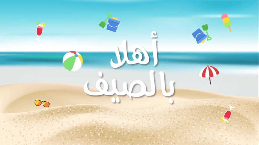 Jordan will witness the summer solstice tomorrow, announcing the beginning of the summer season in the country