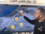 الأردن : شهر آذار ينتهي بأسبوع أكثر برودة من الاسابيع السابقة