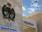 Jordan: Warnings from the Public Security Directorate to deal with the prevailing weather conditions