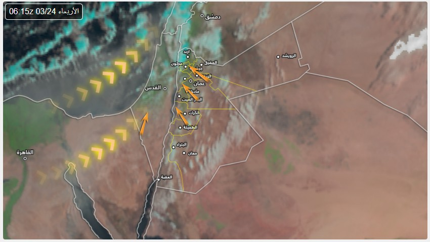 Jordan | New waves of dust, some of them dense, are now on their way to the kingdom