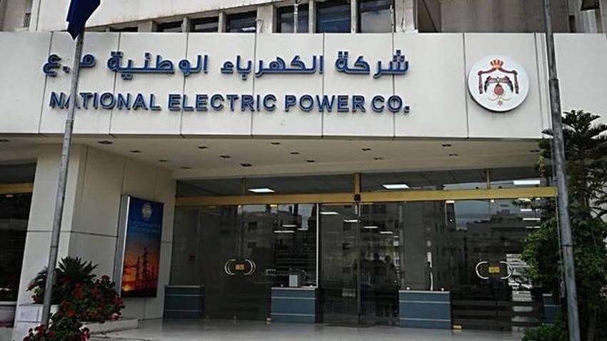 الكهرباء الاردنية تعالج 98.2 % من الاعطال وتتلقى 19612 اتصالاً