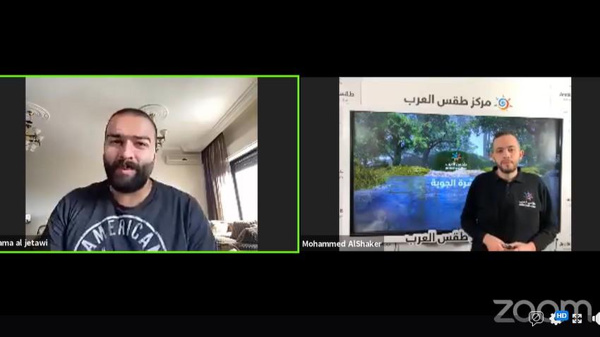 الأردن : رياح شديدة وأمطار غزيرة إثر تحول المنخفض الخماسيني إلى منخفض شتوي من الدرجة الثانية - التفاصيل