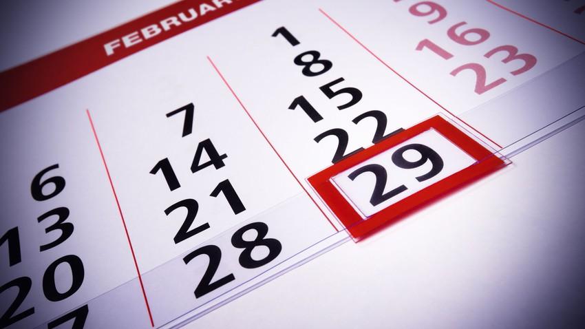 فلكيا | لماذا يمتد شهر شباط في بعض السنوات إلى 29 يوماً؟