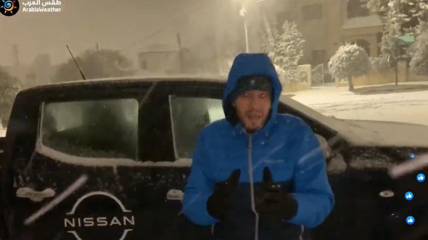 مباشر   مشاهد من تساقط الثلوج في غرب عمان و التوقعات للساعات القادمة