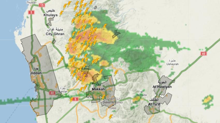 أمطار رعدية شمال مكة المكرمة .. قد تؤثر على مكة خلال الساعة القادمة