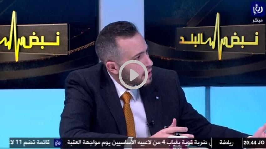 توقعات موسم الشتاء 2020/2021 مع الزميل محمد الشاكر | عبر قناة رؤيا - برنامج نبض البلد