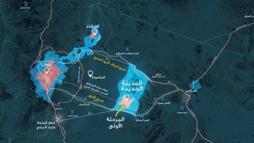 """ماذا تعرفون عن مناخ """"المدينة الجديدة"""" أو عمان """"الجديدة"""" ؟"""