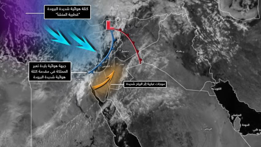 تحديث 4:30 عصراً - اخر تطورات المنخفض الجوي وفق أخر صور الأقمار الصناعية