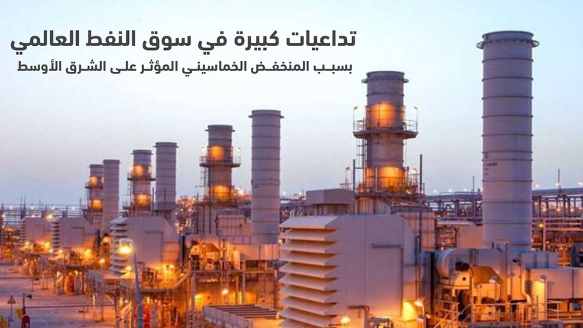 تداعيات كبيرة في سوق النفط العالمي بسبب المنخفض الخماسيني المؤثر على الشرق الأوسط - تفاصيل