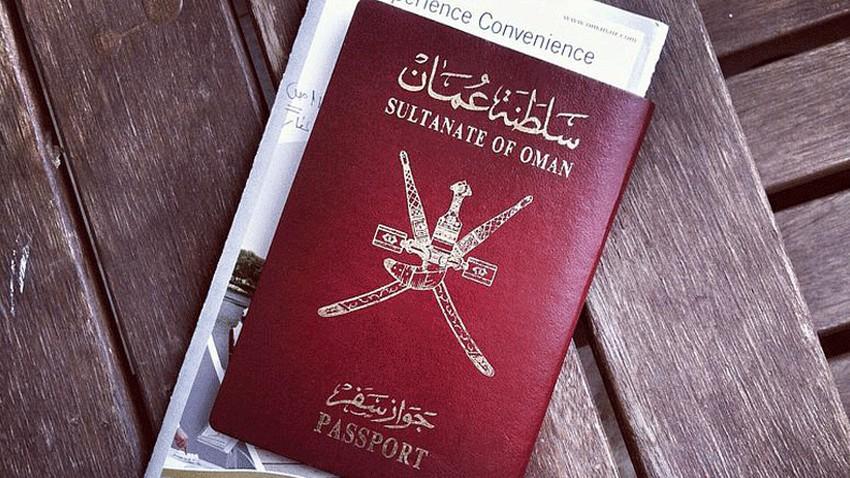80 pays où les Omanais peuvent voyager sans visa pour 2021