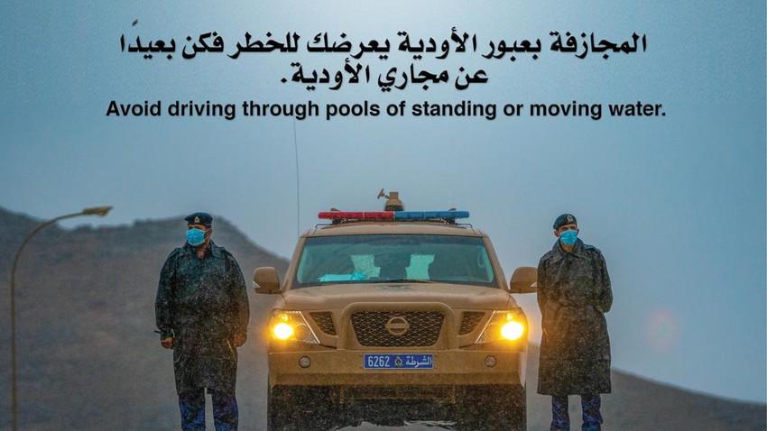 شرطة عُمان السلطانية تتعامل مع العديد من حالات الاحتجازات بسبب السيول والأمطار