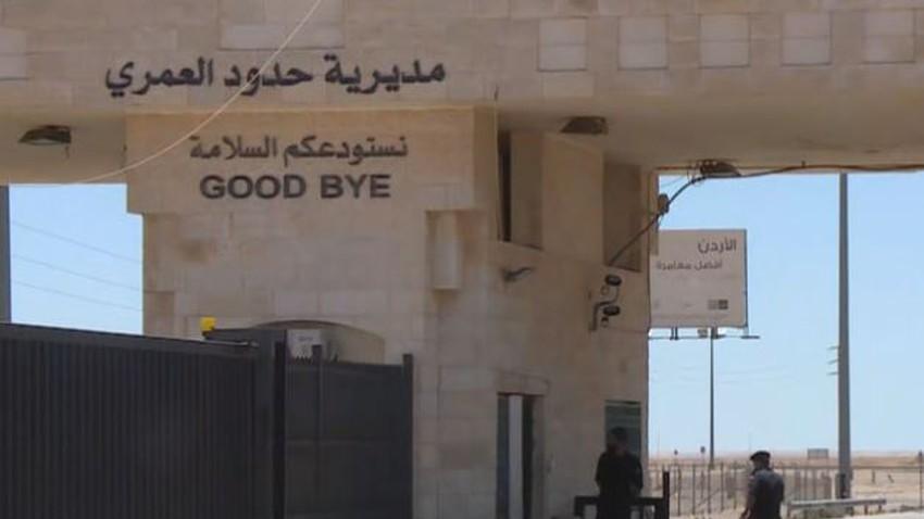 بعد استئناف السفر بين السعودية والأردن..ما هي الشروط المتعلقة بوباء كورونا