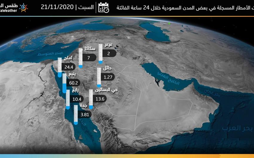 كميات الأمطار المسجلة في بعض المدن السعودية خلال الـ 24 ساعة الماضية