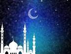 Les avantages du mois béni du Ramadan par rapport au reste des mois