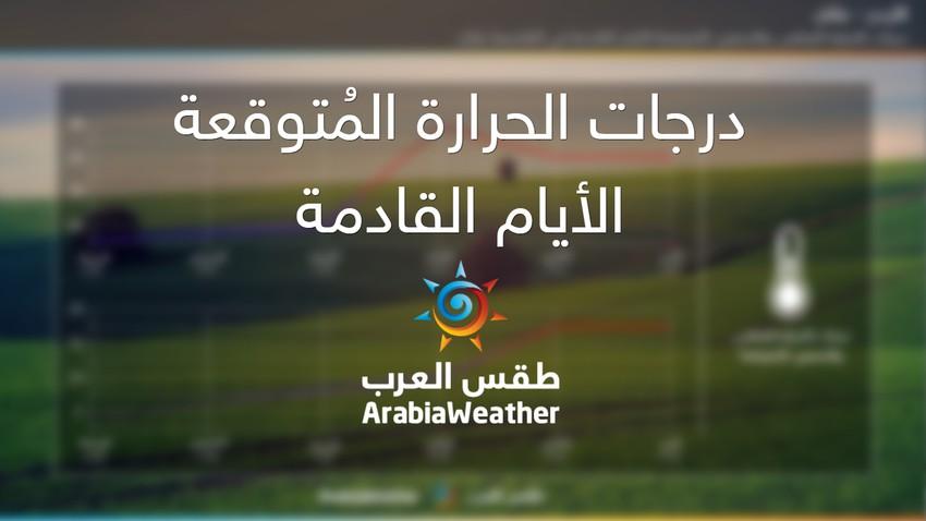 الأردن | تزامن الاعتدال الربيعي مع ارتفاع ملموس على درجات الحرارة