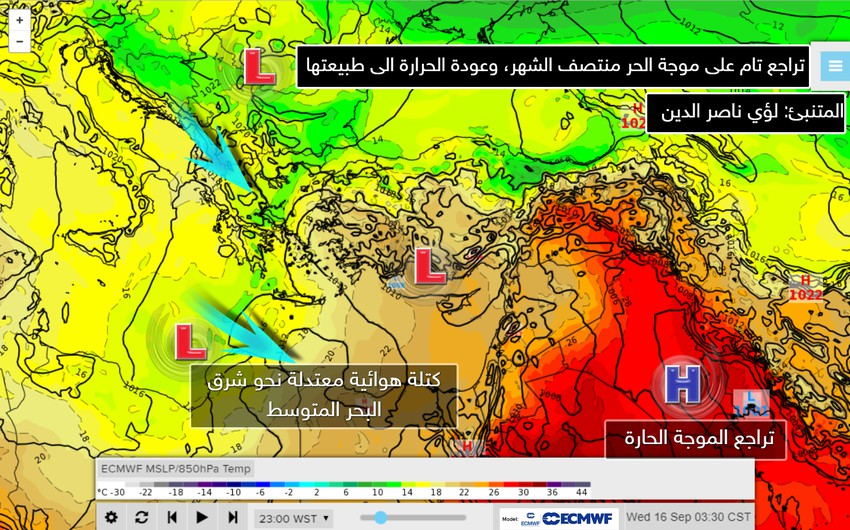 Latest forecast of the heat wave