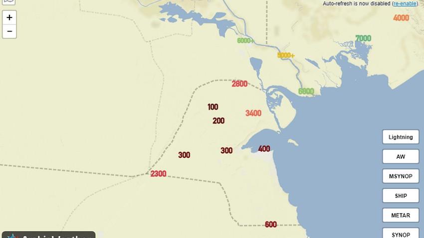 تحديث 2:55م | الرؤية الأفقية لاتتجاوز الـ 400 متر في معظم مناطق الكويت وهذا هو موعد انحسار الموجه الغبارية