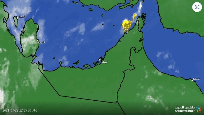 الإمارات - 2:50 صباحاً | سُحب رعدية تقترب من السواحل الشمالية وقد تؤثر على عجمان والشارقة الساعة القادمة