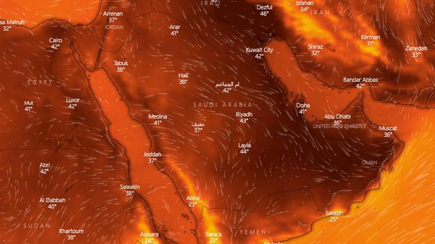 الرياض | طقس حار ومرهق والحرارة حول 45 درجة مئوية الأيام القادمة