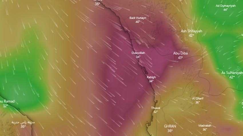 السعودية   أتربة مثارة محتملة ما بين ينبع ورابغ يوم الاربعاء واضطراب البحر وارد