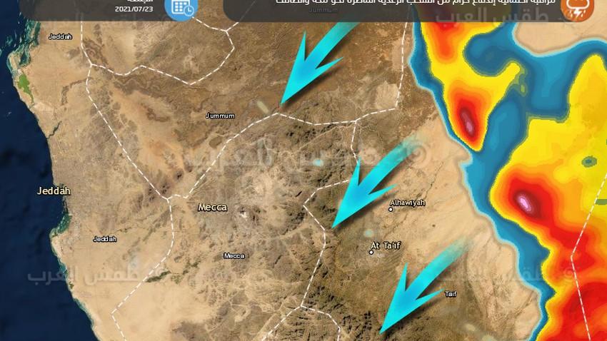 تحت المراقبة - 6:05م   حزام من السحب الرعدية يتحرك نحو مكة والطائف