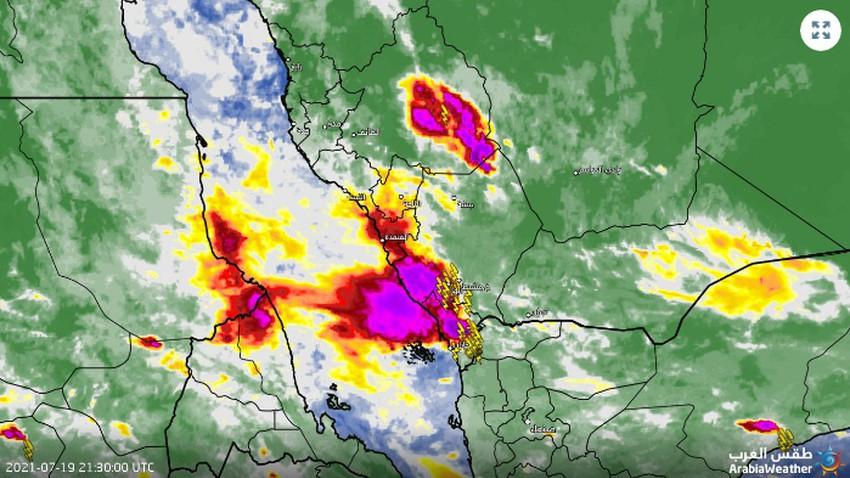 تحديث 12:54م | أمطار رعدية غزيرة متوقعة على جازان بعد قليل