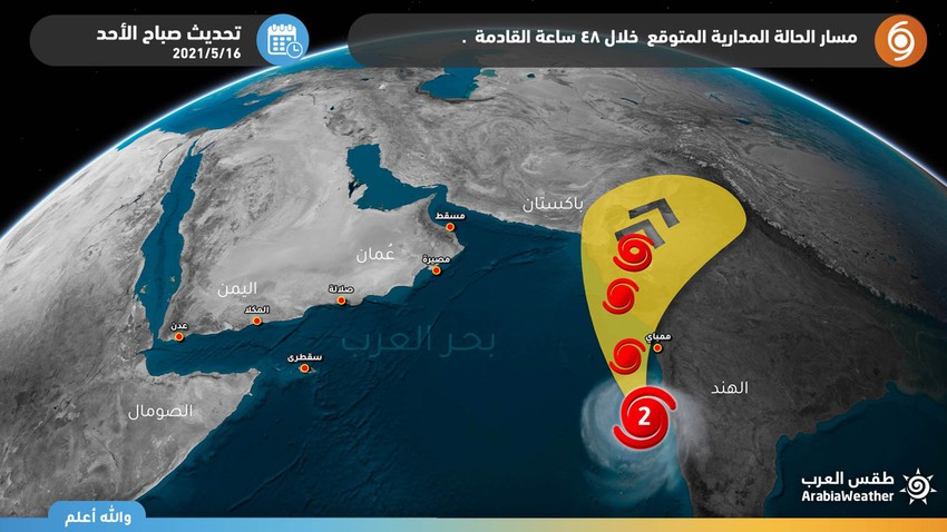 Typhoon Tao Tee is getting stronger in the Arabian Sea, and this is its likely path over the next 48 hours