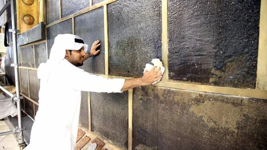 السعودية | صدور الموافقة الملكية بغسل الكعبة المُشرفة يوم الخميس