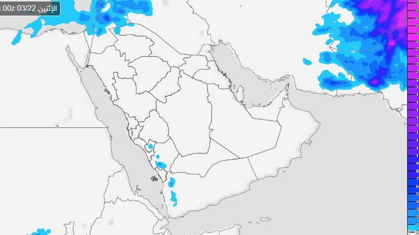 Saudi Arabia | A weak state of instability and limited chance of rain on Al-Jawf and the northern border on Monday
